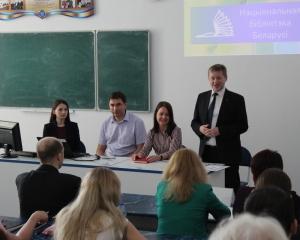 23 мая 2019 г. состоялся практико-ориентированный семинар «Электронные ресурсы виртуального читального зала Национальной библиотеки Беларуси для образования и научных исследований»