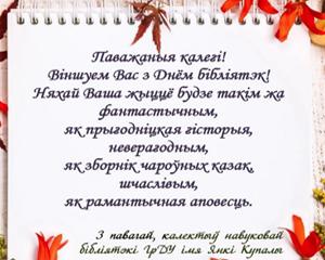 pav_col